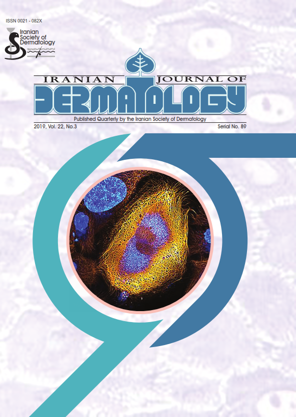 Iranian Journal of Dermatology